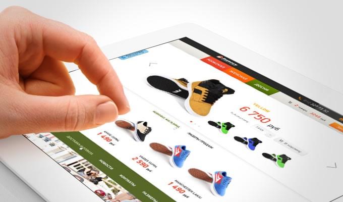 link-building-tienda-virtual-4.jpg